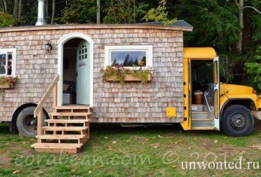 Маленький дом в школьном автобусе
