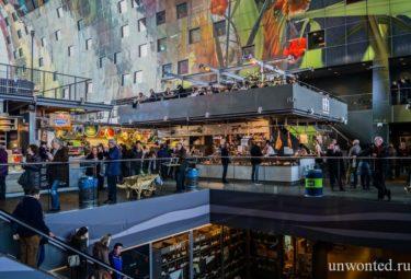 Многоуровневый рынок Роттердама