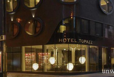 Необычный фасад Hotel Topazz