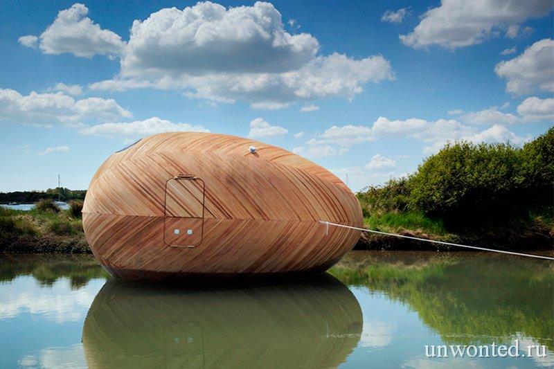 Маленький плавающий дом Яйцо Exbury Egg
