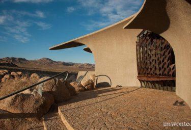 Desert House больше чем просто место жительства
