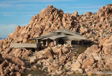 Органический дом в пустыне Desert House