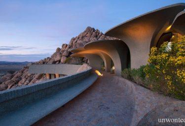 Необычные органические формы Desert House