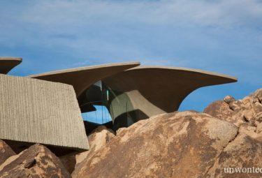 Консольная крыша Desert House