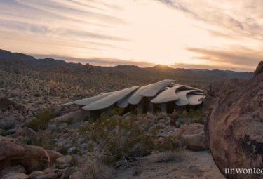 Восход солнца над Домом в Пустыне