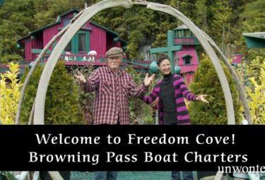 Дом-остров на озере - Freedom Cove