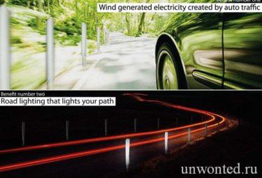 Необычное дорожное освещение