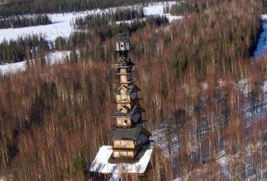 Дом башня доктора Сьюз