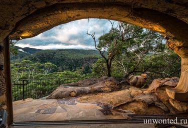 Дом-пещера Лионеля