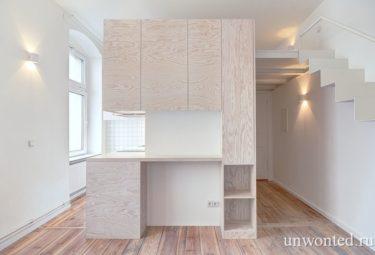 Мини квартира в Берлине