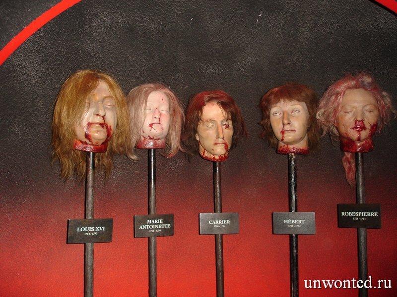 Восковые головы Палата ужасов