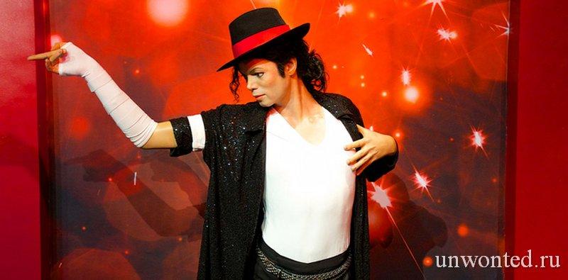 Восковая скульптура Майкл Джексон