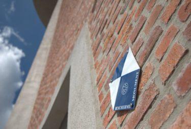Бельгийский дом в водонапорной башне - объект культурного наследия