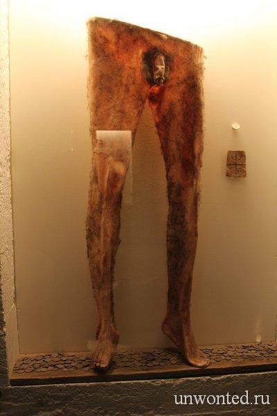Штаны колдуна из человеческой кожи