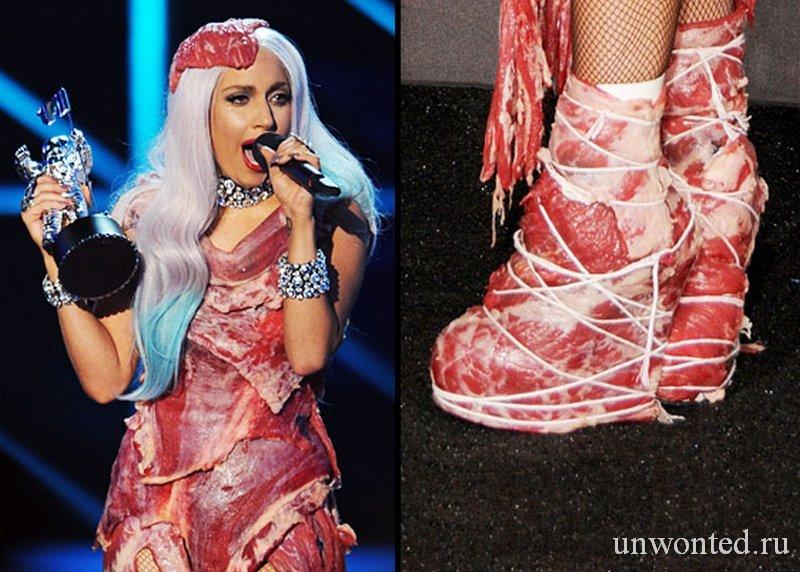 Мясное платье Леди Гага от дизайнера Франка Фернандеза