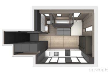 План маленькой умной квартиры от LAAB