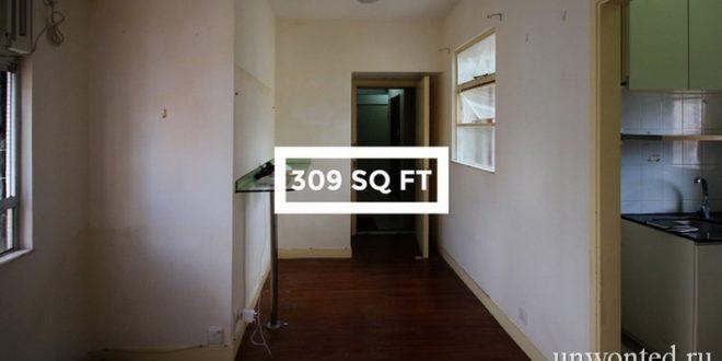 Маленькая умная квартира в Гонконге менее 30 кв. м.