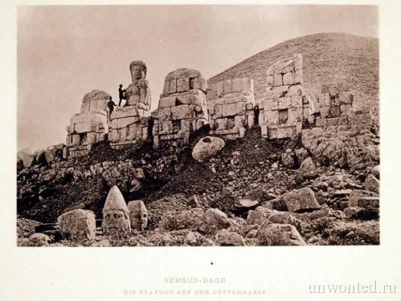 Открытие Немрут Даг в 1881 году