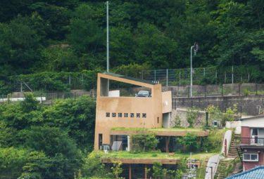 Жилой комплекс на склоне горы Минейама