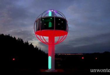Разноцветная подсветка дома башни Skysphere