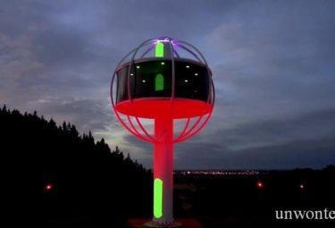 Дом сфера Skysphere с внешней светодиодной подсветкой