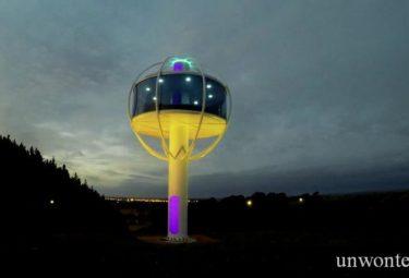 Диммируемая светодиодная подсветка умного дома Skysphere