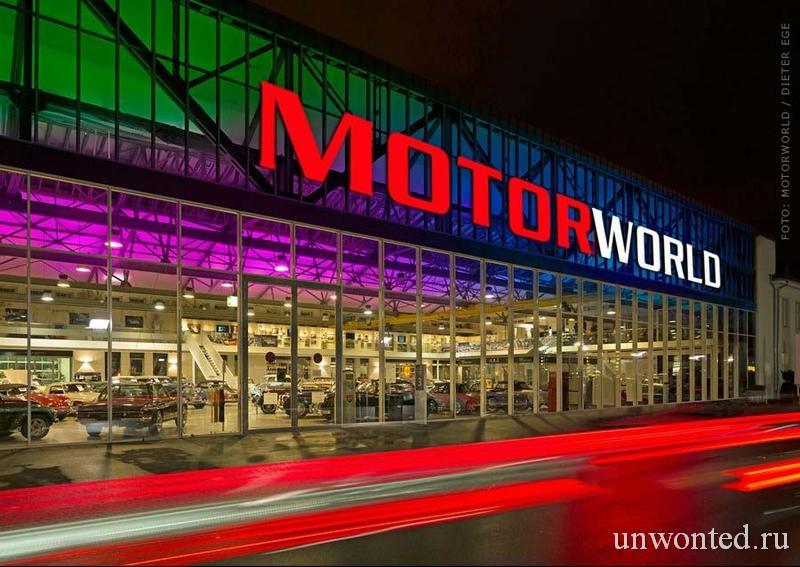 Motor World Штутгарт, Германия