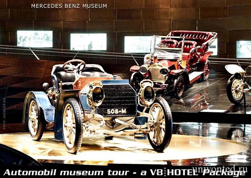Музей Мерседес-Бенс Штутгарт, Германия