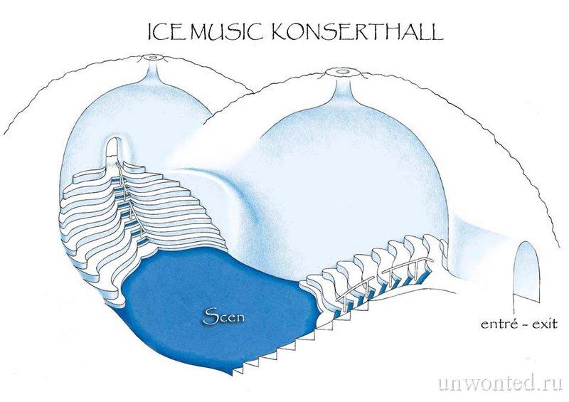 Ледяной концертный зал IceConcert - два соединенных иглу