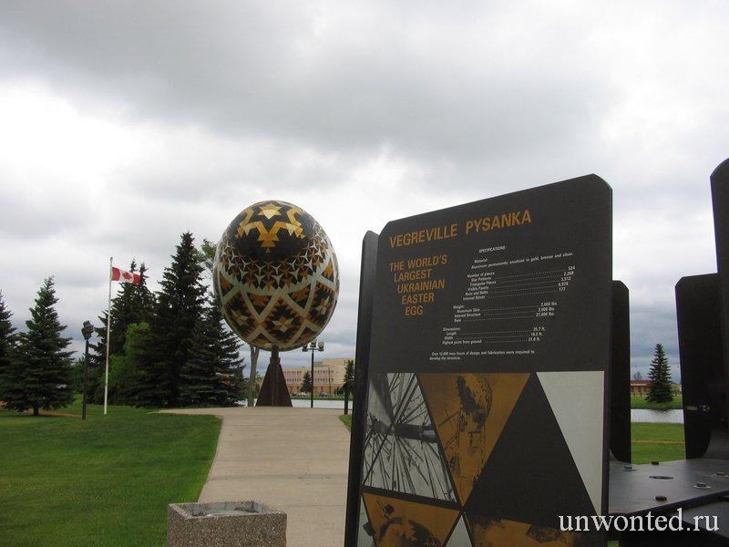 Самое большое пасхальное яйцо фото