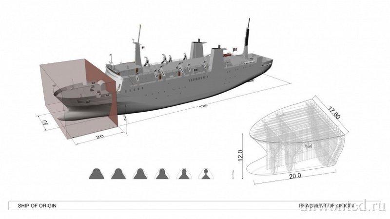 Павильон Temp'L из передней части корабля