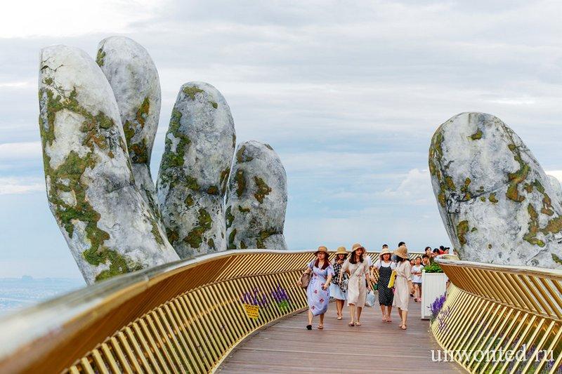 Золотой мост в Дананге