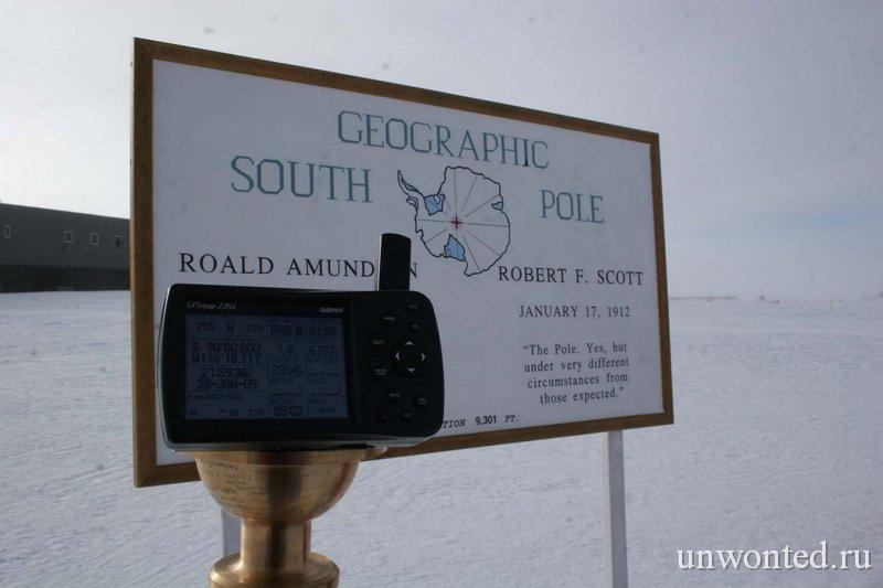 Антарктида - Южный полюс Амундсена-Скотта